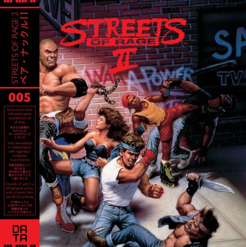 Streets of Rage 2 OST